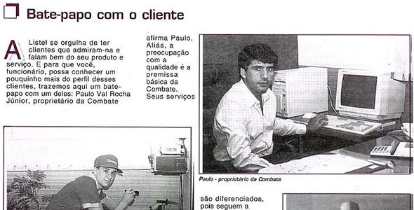 super_destaque_marco_1995